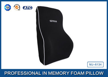China OEM and ODM Comfortable Memory Foam Back Support Cushion With Ultra-soft Cover supplier